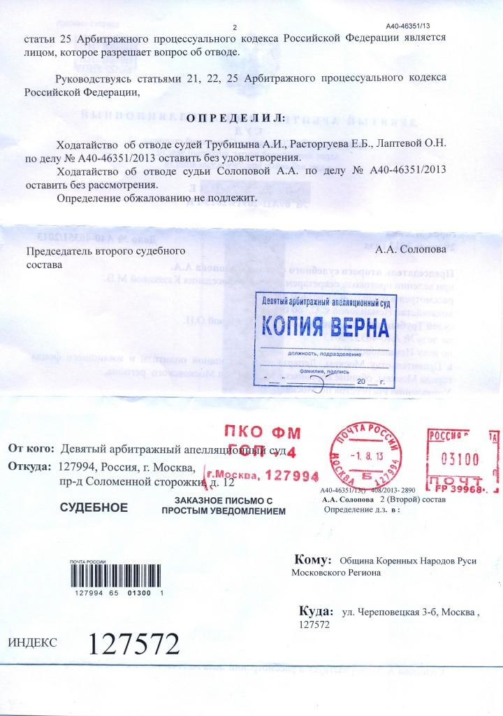 Калькулятор госпошлины арбитражный суд города москвы