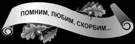 pomnim-Sargsan